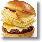 Potato Chip Burgers Put Junk Food On Fast Food