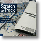 Scratch & Track Maps Are Like A Lottery Everyone Wins