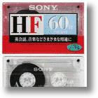SONY's New Cassette Tapes, Redesigned for the Old Generation