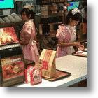 Fast Food Maid to Order at Taiwan McDonald&#039;s