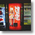 Businesses of Convenience: 2008's Most Weird and Wacky Vending Machines
