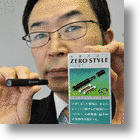 New Smokeless Cigarettes Give Lawmakers Nicotine Fits