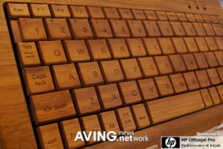 Wood Keyboard 3