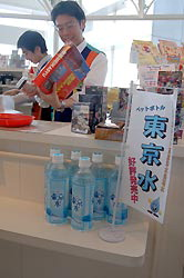 Tokyo Bottled Tap Water