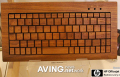 Wooden Keyboard 1