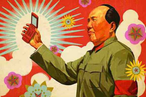 Hold The Mao: 8 Revolutionary Revised Chairman Mao Posters