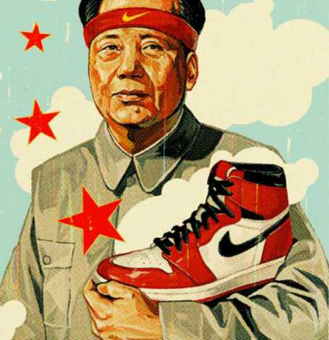 Hold the mao 8 revolutionary revised chairman mao posters for Chairman mao