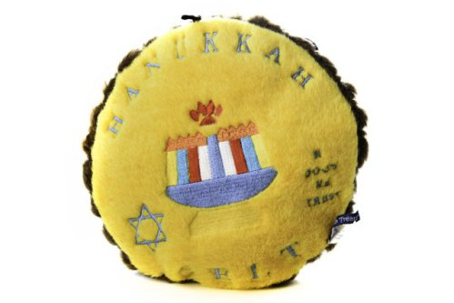 Hanukkah Gelt Dog Squeaker Toy