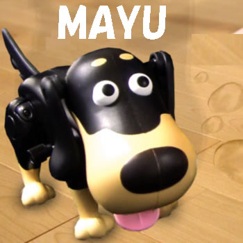 Choken-Bako, MAYU, Japanese peeing dog toy