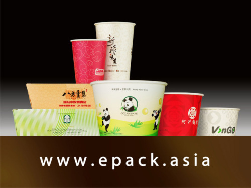 Eco-friendly food packaging: image via hofex.com