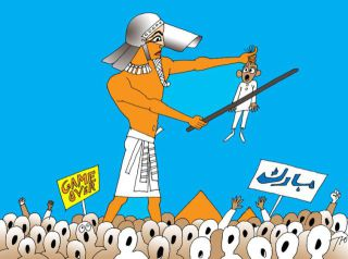 Egyptian Protest Cartoon