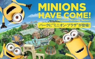 Minions Have Come to Japan
