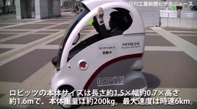 Robot Wheelchair