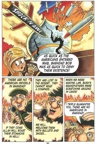"Page from ""Crude Behavior,"" graphic novel satire about the Bush Administration"