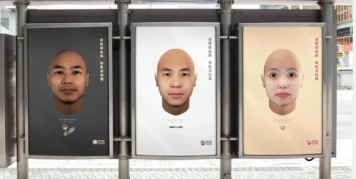 "The ""Faces of Litter"" campaign is now running portraits of DNA-profiled litterbugs on outdoor ads at bus stops, subway and train stations, and on highway billboards."