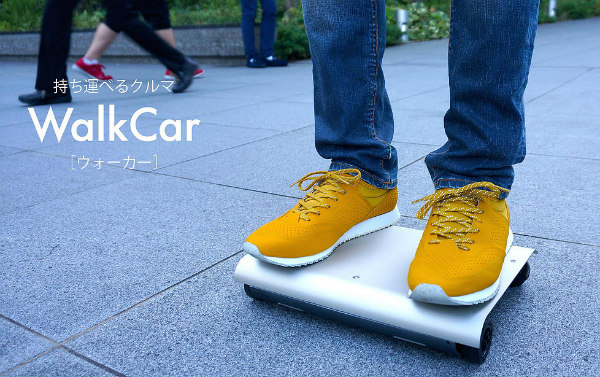 "WalkCar Personal Transporter: World's first ""car in a bag"" set for 2016 release"