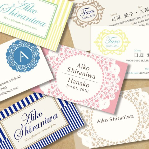 Mom business cards newest trend for house proud japanese wives the trend began about four years ago when the domestic womens fashion magazine very published an article detailing the concept while at the same time colourmoves