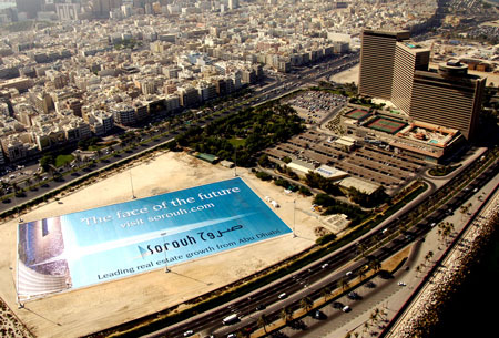 Aerial photo of Sorouh&#039;s advertisement.
