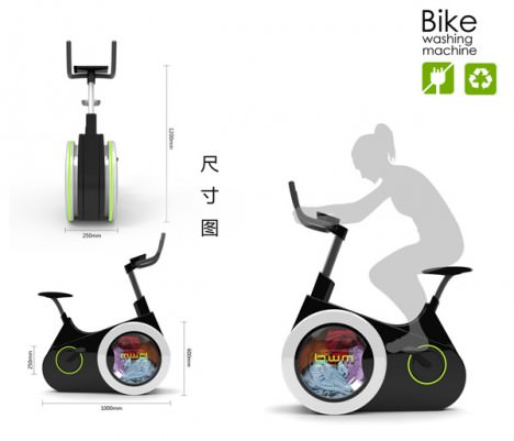 Bike Washing Machine (Image via Techly)