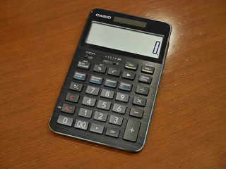 Casio S100 Flagship Pocket Calculator