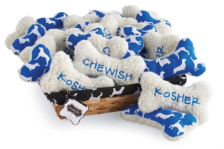 Chewish and Kosher Hanukkah Dog Toys: image via neatoshop.com