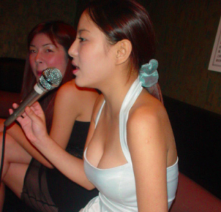 Unrelated: in a karaoke bar in China