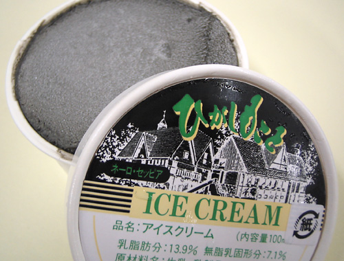 Squid Ink Flavored Ice Cream