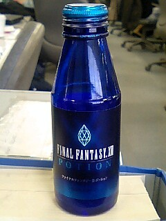 Final Fantasy drink