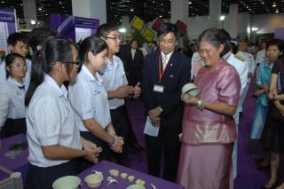 Product demonstration with Princess Maha Chakri Sirindhorn