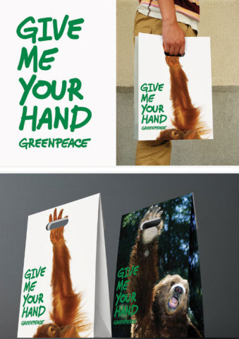 Greenpeace Give Me Your Hand shopping bag: image via dirjournal.com