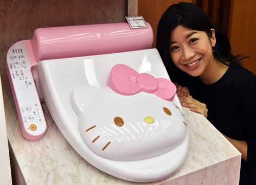 Tremendous Hello Kitty High Tech Heated Toilet Seat Will Warm Your Heart Lamtechconsult Wood Chair Design Ideas Lamtechconsultcom