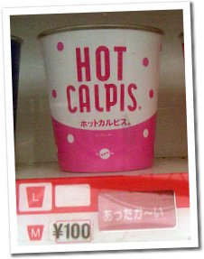 Hot Calpis