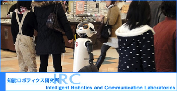Robot Walking with Woman