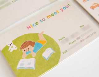 """""""Mom Business Cards"""", Newest Trend For House-Proud Japanese Wives"""