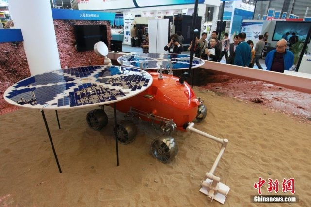 China's New Mars Rover: Red & (Almost) Ready To Roll