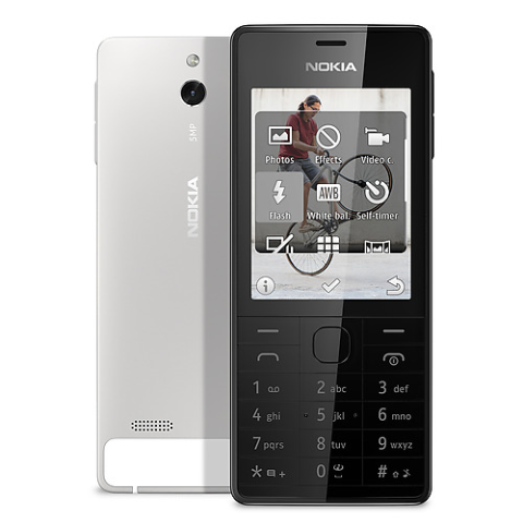 The camera mode's available options. The white strip at the base of the white 515 there is likely the phone's antenna