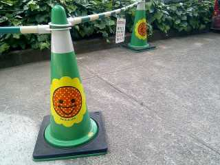 Japanese Cute Traffic Safety Cone smile