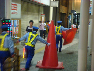 Japanese Cute Traffic Safety Cone jumbo
