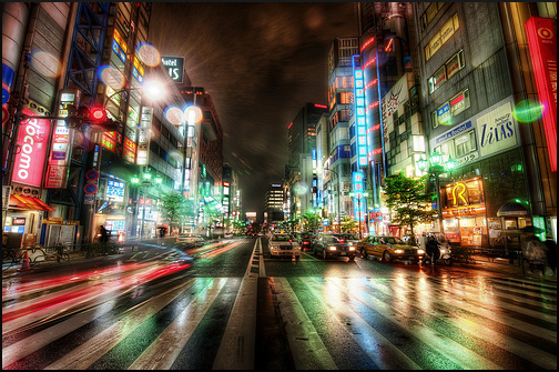 Photo by: Trey Ratcliff