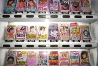 Japanese Underwear Vending Machine