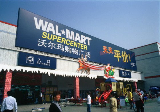wal mart in the oligopolistic market Oligopoly and the structural paradox of retail tncs: an assessment of carrefour and wal-mart in japan.