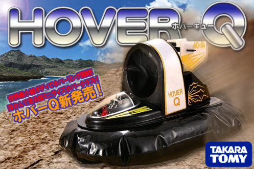 Forget the Hummer, get me a Hover!